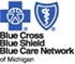 Danielle Allen accepts Blue Cross Blue Shield of Michigan